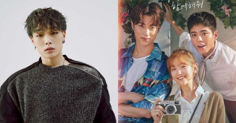 iKON Bobby 出道后第一次 将为《青春纪录》唱 OST!