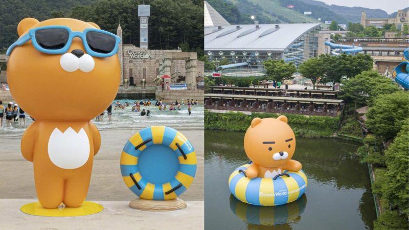 這真的超級可愛!韓國水上樂園和Kakao Friends合作,在樂園裡放了兩個超巨型的Ryan!