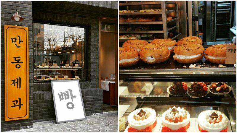 【延南洞必吃】新店踩點:延南洞特色麵包坊~大蒜奶油麵包不容錯過!