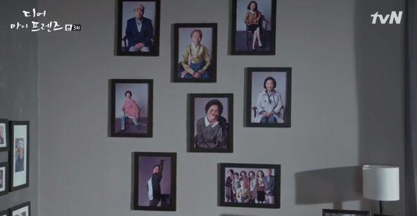 《Dear My Friends》 啟發人生的韓劇