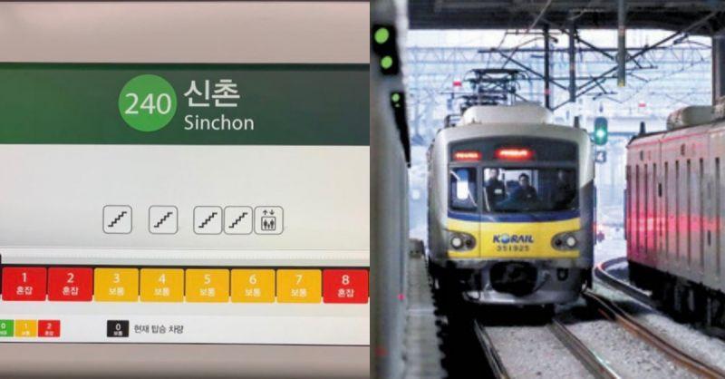 【旅遊資訊】首爾地鐵新增「擁擠指數」顯示裝置,再也不怕「進錯」車廂啦!