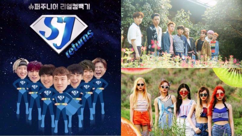 美國A&E將與SM打造《Idol Mom》,是愛豆和媽媽的真人秀!你期待誰出演呢?