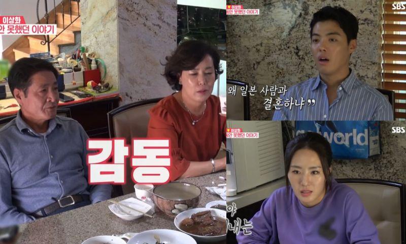 是真愛!康男為和李相花結婚加入韓國籍,婚後拜見岳父母透露擔憂