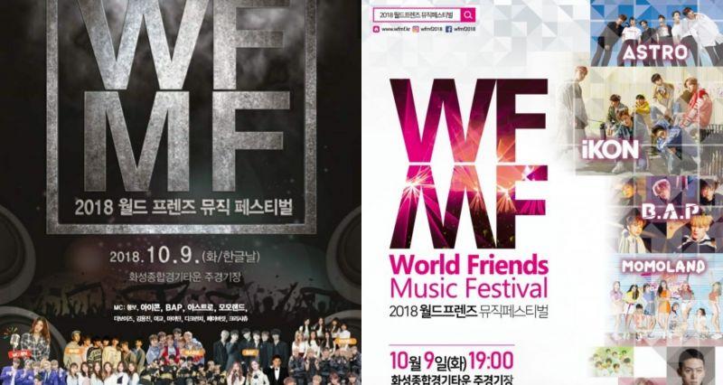 《2018 World Friends Music Festival》10 月舉行 B.A.P、iKON、MOMOLAND⋯⋯等共襄盛舉!