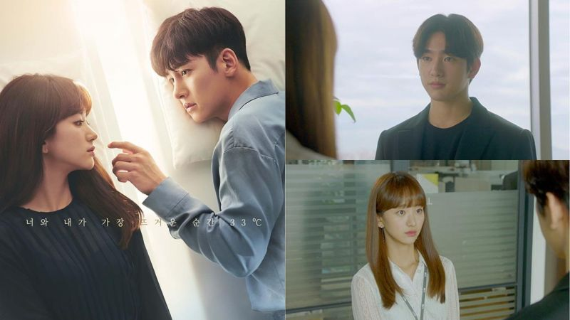 GOT7朴珍荣客串tvN韩剧《请融化我吧》,将在今晚正式登场!