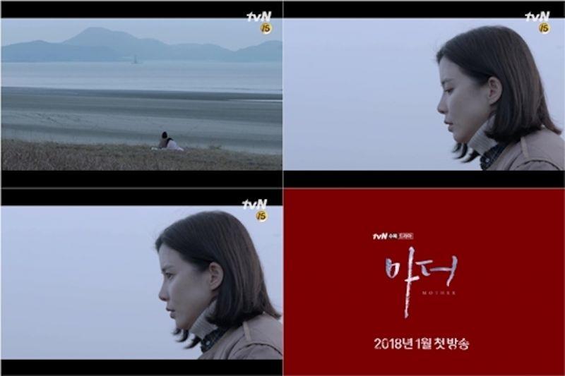 李寶英主演tvN新水木劇《Mother》首版預告公開  明年1/24日首播