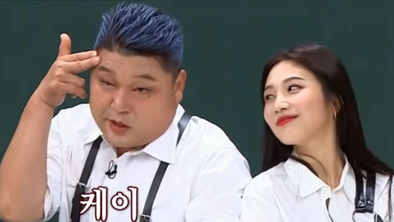 《認哥》Red Velvet JOY當造型師,將姜鎬童改造成「EXO Large KEI」