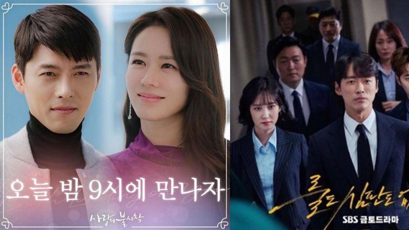 《愛的迫降》首播登上電視劇話題性冠軍,孫藝珍&玄彬佔據演員榜一、二名