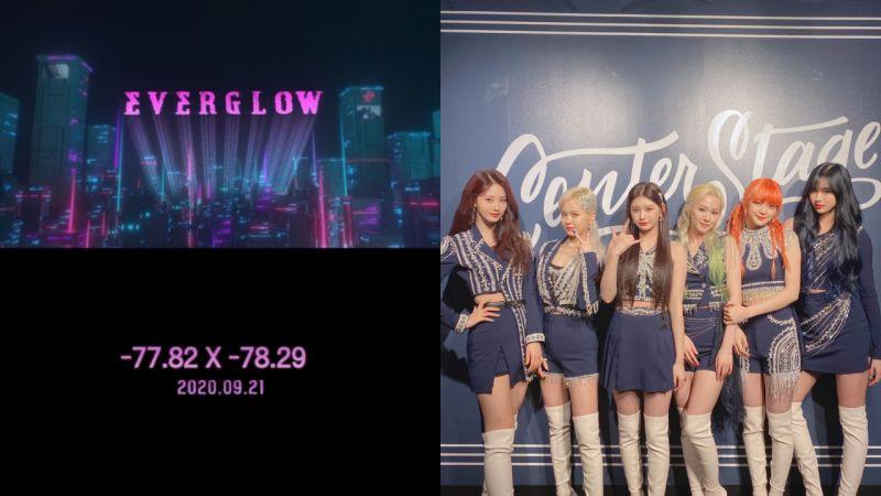 EVERGLOW將於9月21日回歸!發行迷你二輯《-77.82X-78.29》