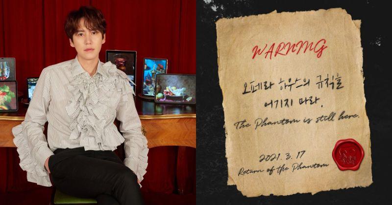 SJ 圭賢領銜主演音樂劇《歌劇魅影》 挑戰高難度唱功與內心戲!