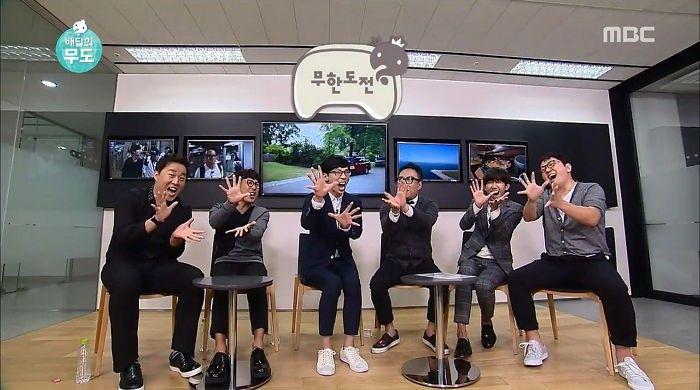 韓國國民綜藝節目《無限挑戰》11歲生日快樂!