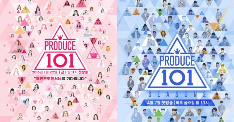 什麼?《Produce 101》還要拍第三季?! 韓網友怒稱拒絕:不要再折磨孩子們了