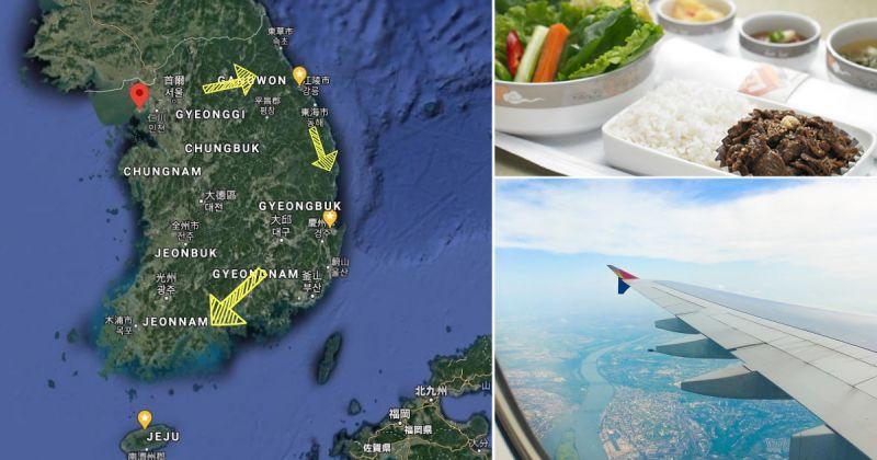 好想要搭飛機!韓亞航空推出空中繞行一圈的「偽出國」