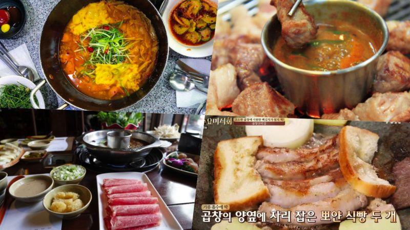 BTS的有情食堂,秀智的中式火鍋店,快去這些美食店和偶像們偶遇吧