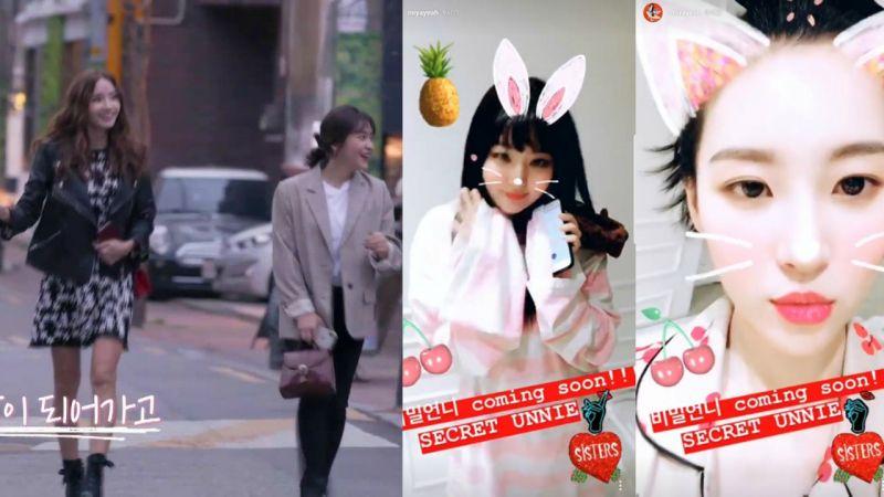 《秘密姐姐》韓彩英&Yeri,善美&Seulgi「姐妹花」同床共枕!