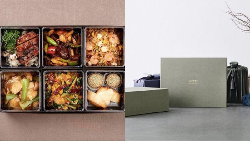 韓國高級飯店的奢華新年禮盒:太豐盛了,看完超想要!