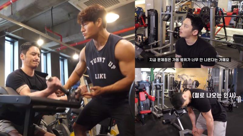 金鍾國頻道更新啦!卞約漢首度嘗試金氏訓練課程,全程暴汗不止:「跟你健身比拍戲更累!」