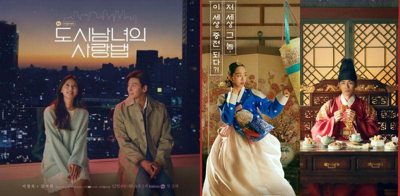 【KSD評分】由韓星網讀者評分:《哲仁王后》這星期大結局了!(娘娘~)