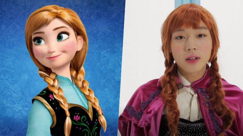 Wanna One朴志訓也玩男扮女裝,100%還原《冰雪奇緣》安娜公主