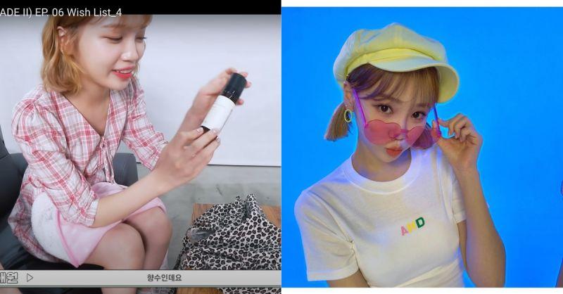 最新帶貨王:IZ*ONE姜惠元、金采源!她們推薦的香水瞬間售罄...