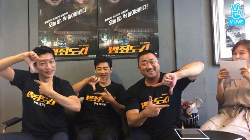 尹啟相在電影《犯罪都市》直播LIVE中 爆料馬東錫私下有一個「溫柔的綽號」引發全場大笑!