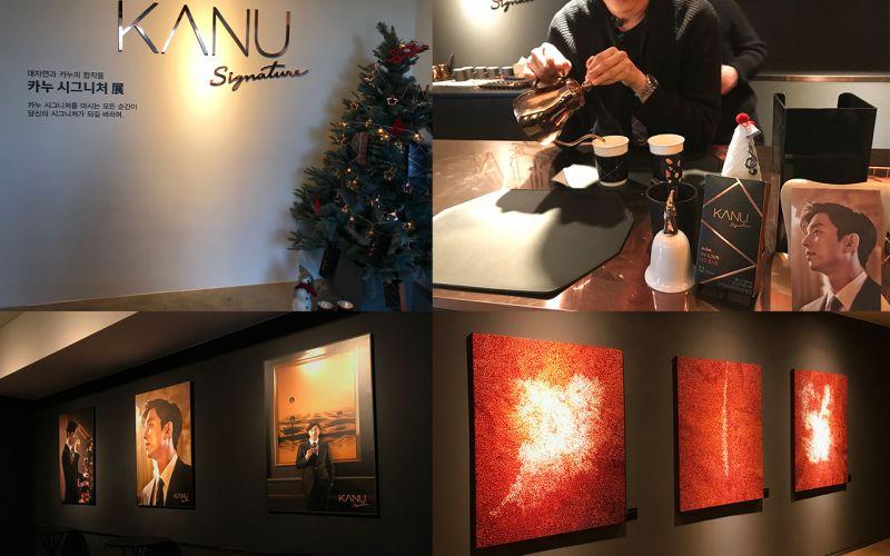 來KANU Signature展:找孔劉歐爸喝一杯咖啡吧~♥