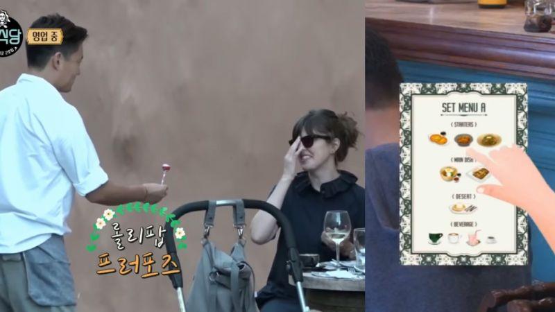 《尹食堂2》不愧是經營學出身,李瑞鎮的經營頭腦也功不可沒!