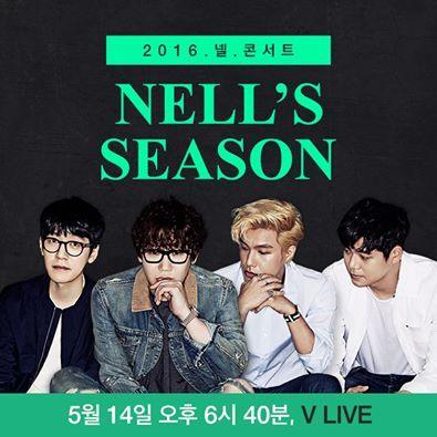 NELL'S SEASON 演唱會直播就在VLIVE.TV