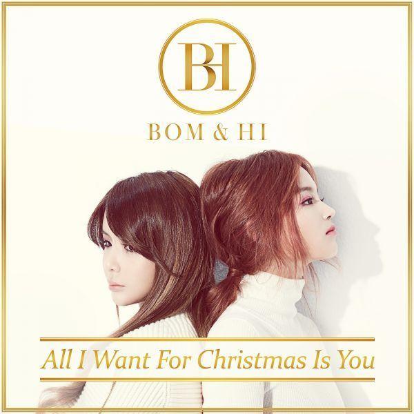 BOM&HI新歌音源免費公開三天 太陽將加入YG音樂項目