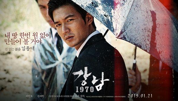 李敏鎬獲第19屆富川國際奇幻電影節製作人選擇獎