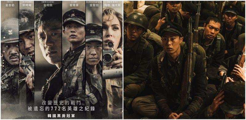 想念珉豪! 一定要看《长沙里之战:被遗忘的英雄》别错过李宰旭出道电影!