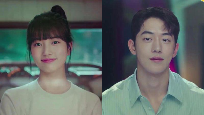 秀智×南柱赫×金宣虎×姜漢娜主演tvN《START-UP》首版預告片公開!