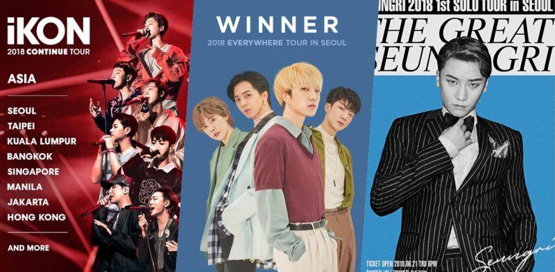 8月演唱會總整理!GOT7 & iKON & WINNER & Red Velvet都有開哦!