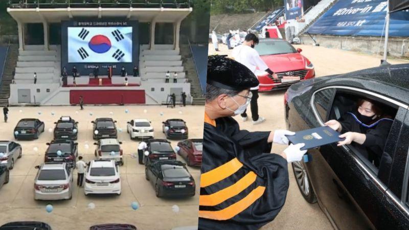 为保持社交距离,韩国弘益大学独创新形式毕业典礼:「驾车领取毕业证」