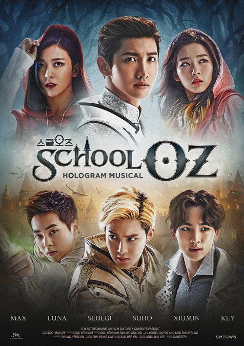 SM娛樂推出音樂劇《School OZ》
