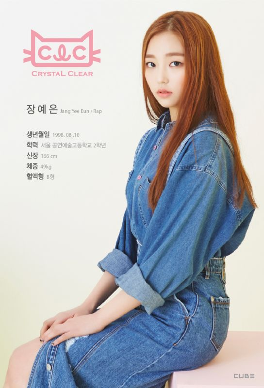 4minute師妹女團CLC首位成員清純吸引人