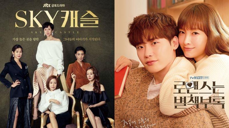 1月韓劇話題性《Sky Castle》穩拿冠軍,李鍾碩主演《羅曼史是別冊附錄》也上榜!