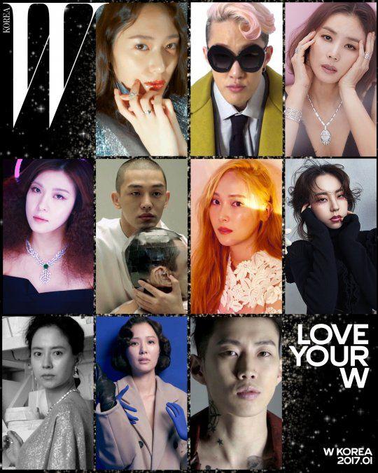 劉亞仁、宋智孝、鄭秀妍、Krystal等十名藝人拍攝公益畫報 寒冬送暖