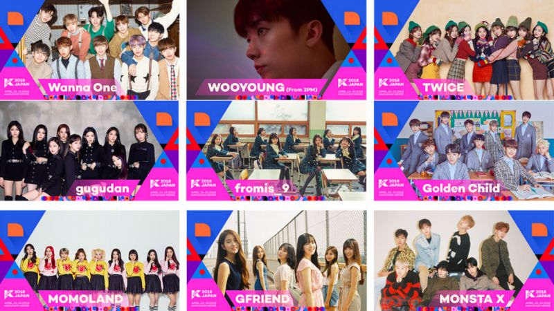 善美、Wanna One、GFRIEND、TWICE、Pentagon……《KCON 2018 JAPAN》第二梯陣容華麗公開!