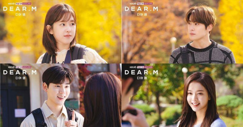 新劇《Dear.M》首波角色預告公開!從朴慧秀→李鎭赫都展現了六人幫的愉快默契
