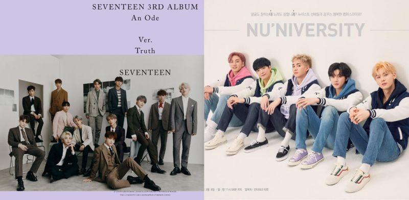 NU'EST跟Seventeen成為同學:一同入學漢陽大學未來人才教育院!