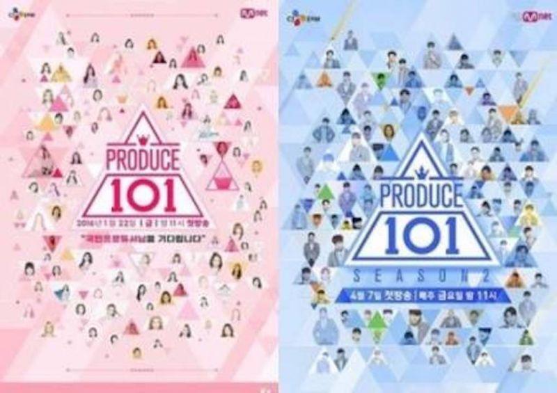 《Produce 101》第三季將不製作偶像組合?製作組:演員、混聲團體考慮中