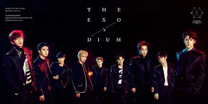 EXO三巡演唱會海報預告公開  六場演出創新紀錄