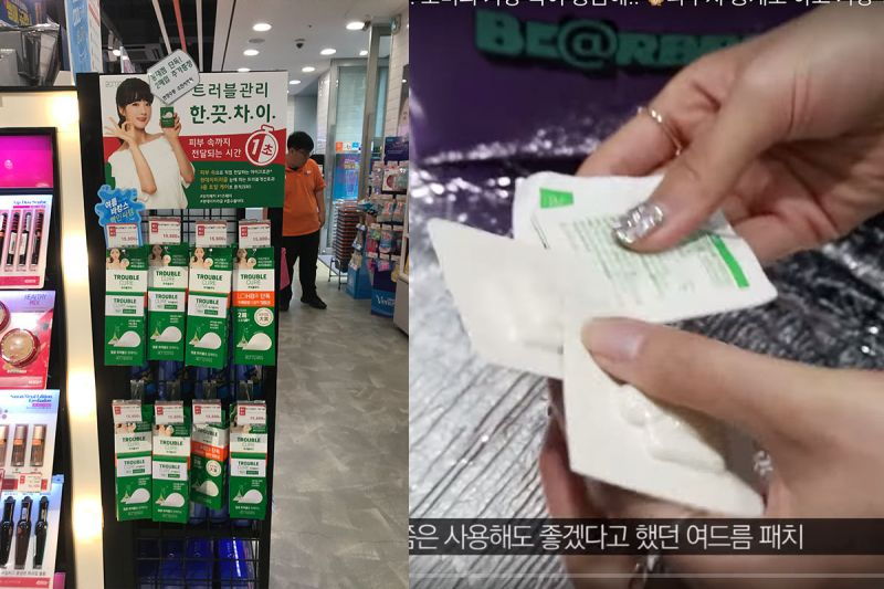 从推荐变成代言人啦~Apink尹普美成为痘痘贴广告代言人!