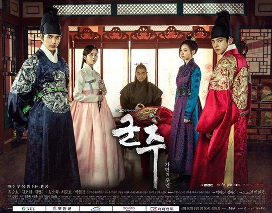 《君主-假面的主人》持續領跑水木劇 《推理的女王》拿下二位終演