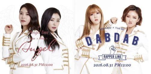 MAMAMOO主唱、RAPPER小分隊 首發音源31日公開