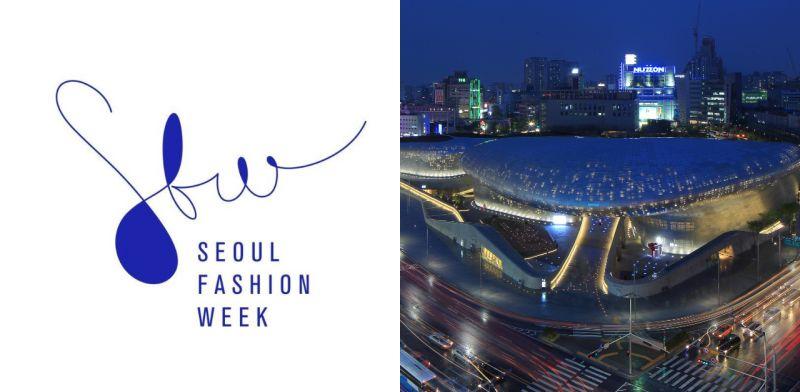 【武汉肺炎.COVID-19】2020 F/W首尔时装周宣布取消!而DDP亦会休馆