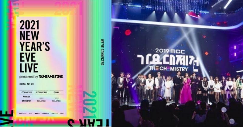 Big Hit将在除夕举办实体家族演唱会!强撞《MBC歌谣大祭典》