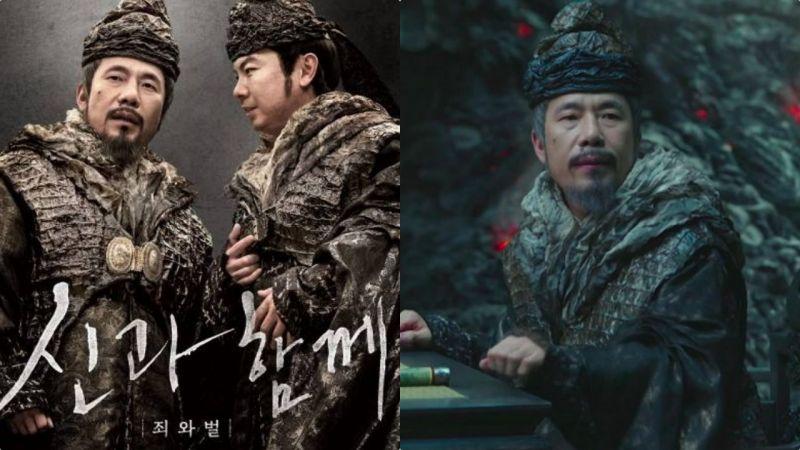 《與神同行2》吳達洙角色替代人選敲定 8月上映