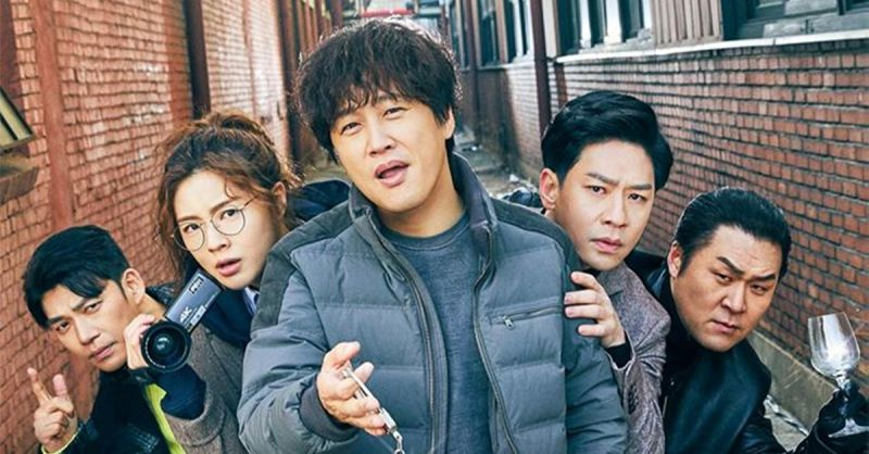 车太铉&李善彬主演动作喜剧《法外搜查》五人黄金团队海报公开!